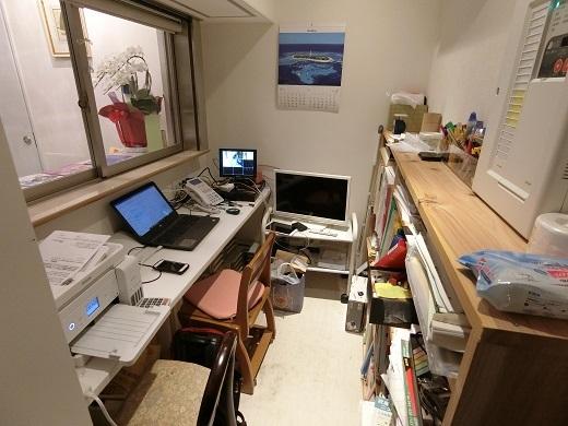 事務所フロント