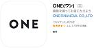 ONE(レシート買取)