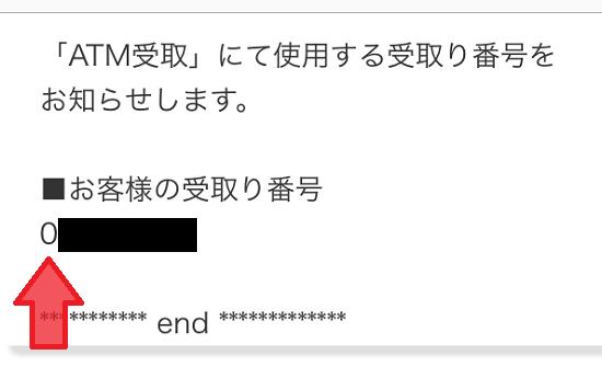 temite(テミテ) 恥ずかしい間違い