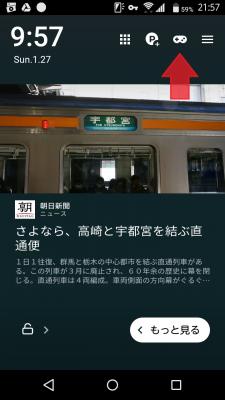 ハニースクリーン ミニゲーム②