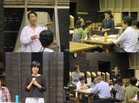 ぎふ木育教会総会3