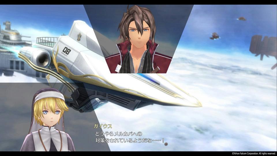 英雄伝説 閃の軌跡IV -THE END OF SAGA-_11-20