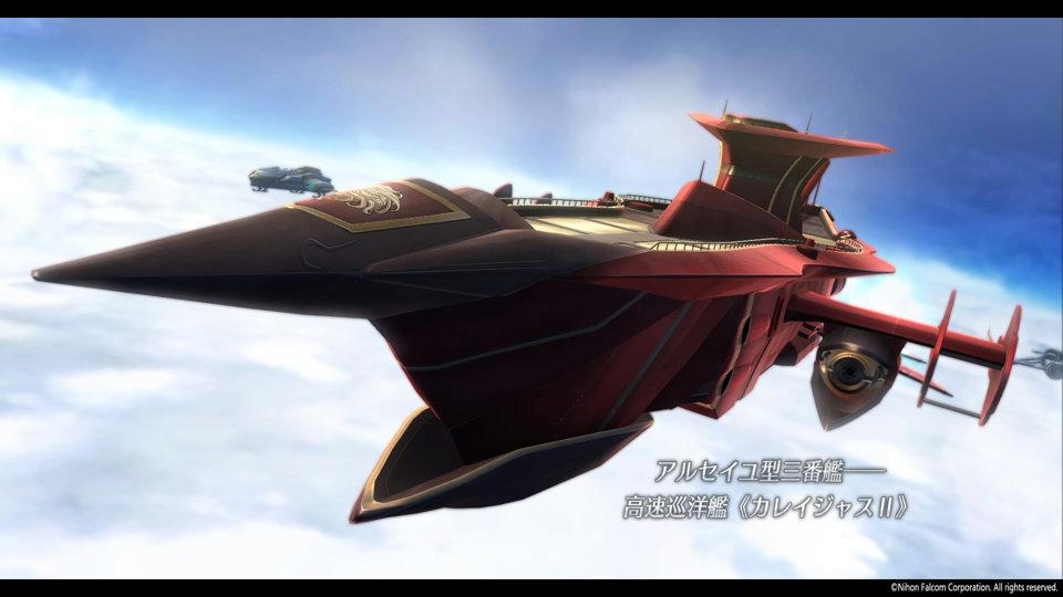 英雄伝説 閃の軌跡IV -THE END OF SAGA-_11-24