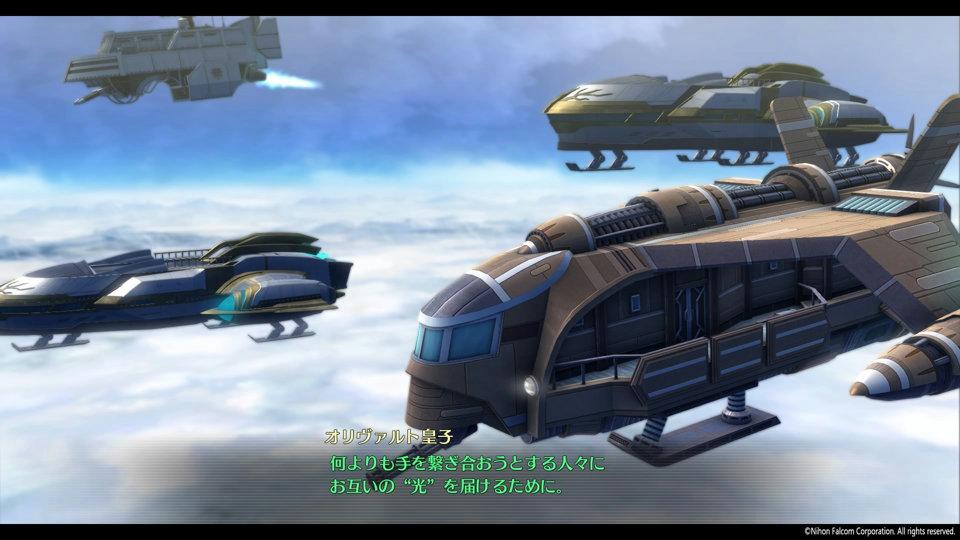 英雄伝説 閃の軌跡IV -THE END OF SAGA-_11-25