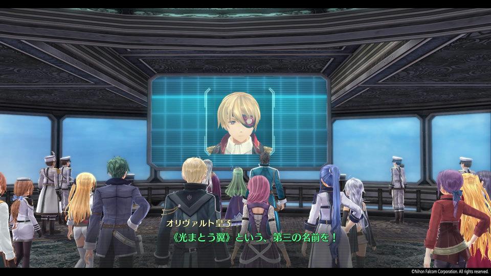 英雄伝説 閃の軌跡IV -THE END OF SAGA-_11-26