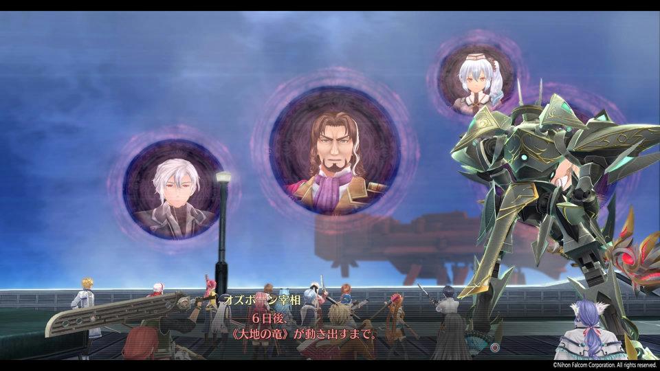 英雄伝説 閃の軌跡IV -THE END OF SAGA-_11-28