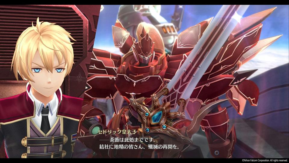 英雄伝説 閃の軌跡IV -THE END OF SAGA-_11-27