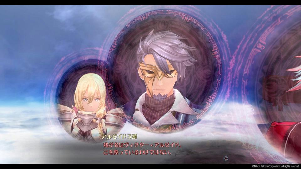 英雄伝説 閃の軌跡IV -THE END OF SAGA-_11-29