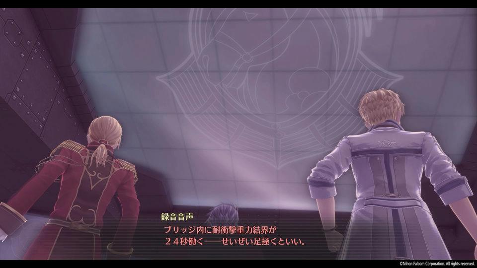 英雄伝説 閃の軌跡IV -THE END OF SAGA-_12-1
