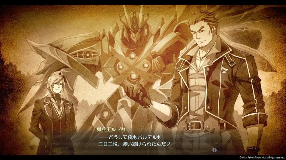 英雄伝説 閃の軌跡IV -THE END OF SAGA-_12-6