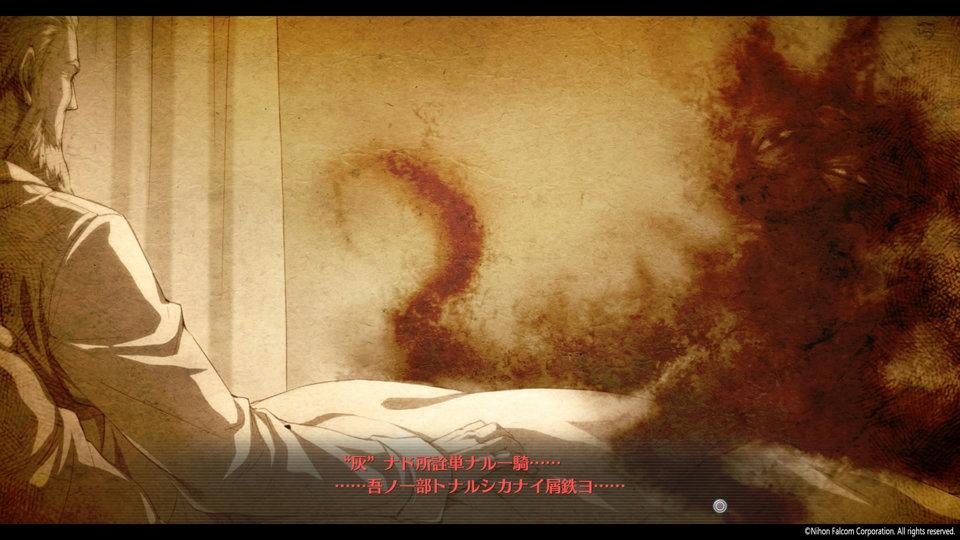 英雄伝説 閃の軌跡IV -THE END OF SAGA-_12-7