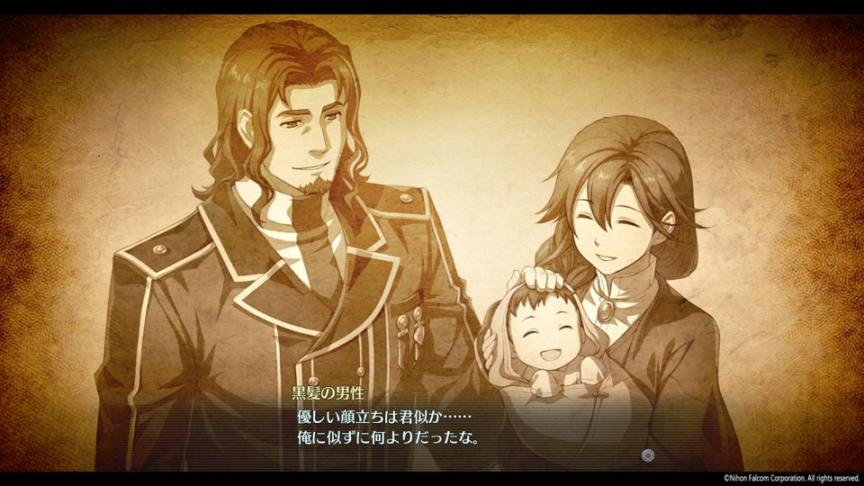 英雄伝説 閃の軌跡IV -THE END OF SAGA-_12-9