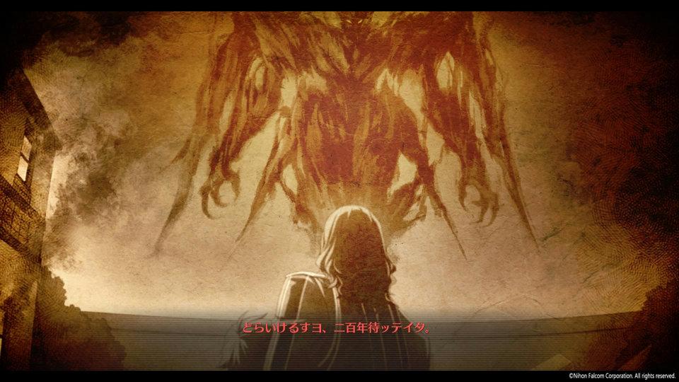 英雄伝説 閃の軌跡IV -THE END OF SAGA-_12-11