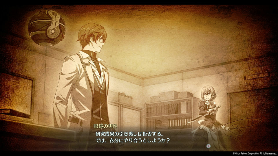 英雄伝説 閃の軌跡IV -THE END OF SAGA-_12-10