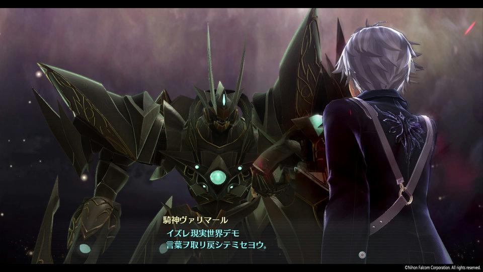 英雄伝説 閃の軌跡IV -THE END OF SAGA-_12-15