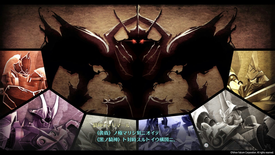 英雄伝説 閃の軌跡IV -THE END OF SAGA-_12-17