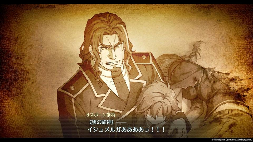 英雄伝説 閃の軌跡IV -THE END OF SAGA-_12-12