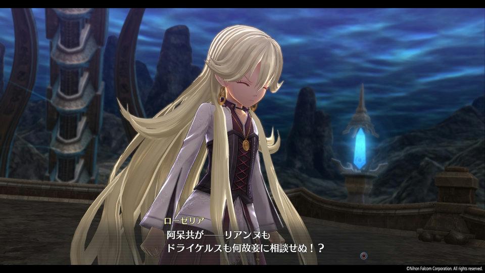 英雄伝説 閃の軌跡IV -THE END OF SAGA-_12-13