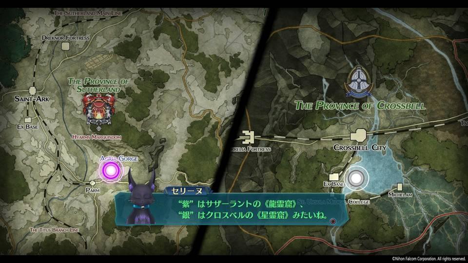英雄伝説 閃の軌跡IV -THE END OF SAGA-_13-2