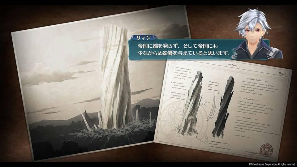 英雄伝説 閃の軌跡IV -THE END OF SAGA-_13-4