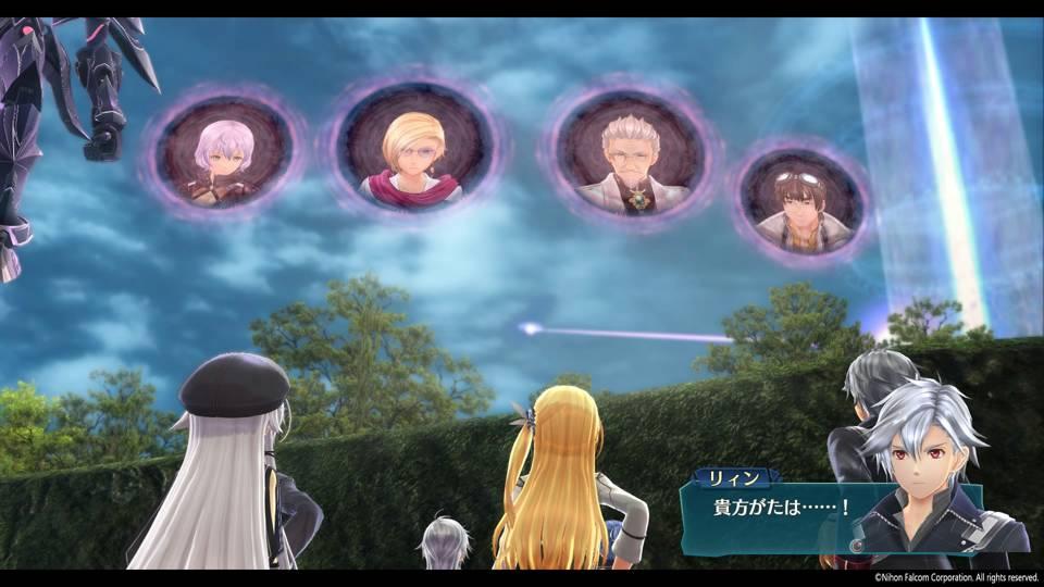 英雄伝説 閃の軌跡IV -THE END OF SAGA-_13-5