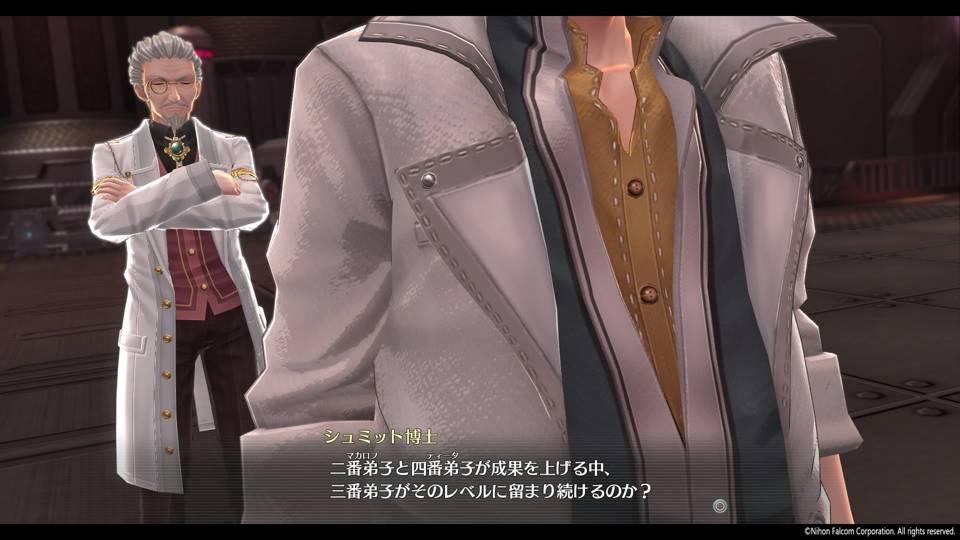 英雄伝説 閃の軌跡IV -THE END OF SAGA-_13-9