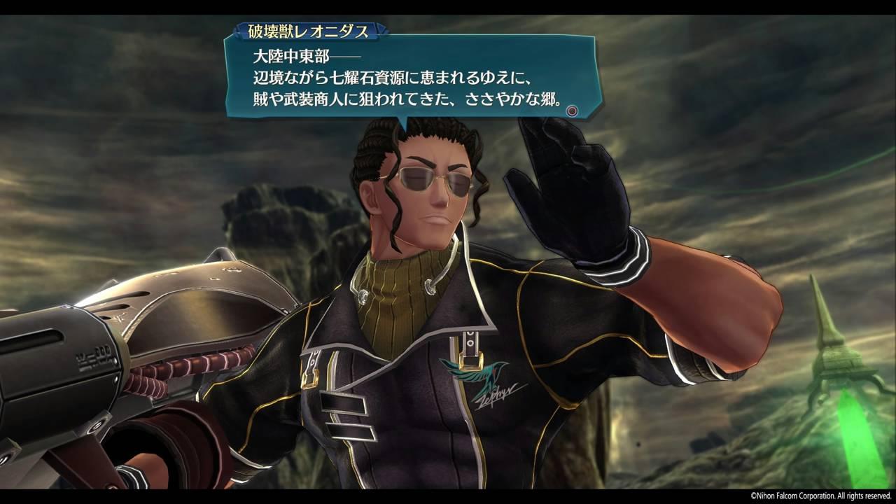 英雄伝説 閃の軌跡IV -THE END OF SAGA-_14-2