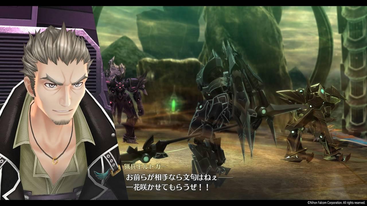 英雄伝説 閃の軌跡IV -THE END OF SAGA-_14-4