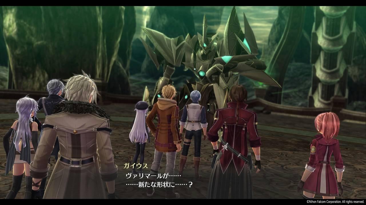 英雄伝説 閃の軌跡IV -THE END OF SAGA-_14-7