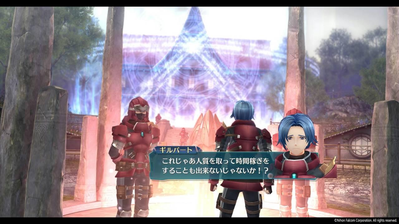 英雄伝説 閃の軌跡IV -THE END OF SAGA-_14-8