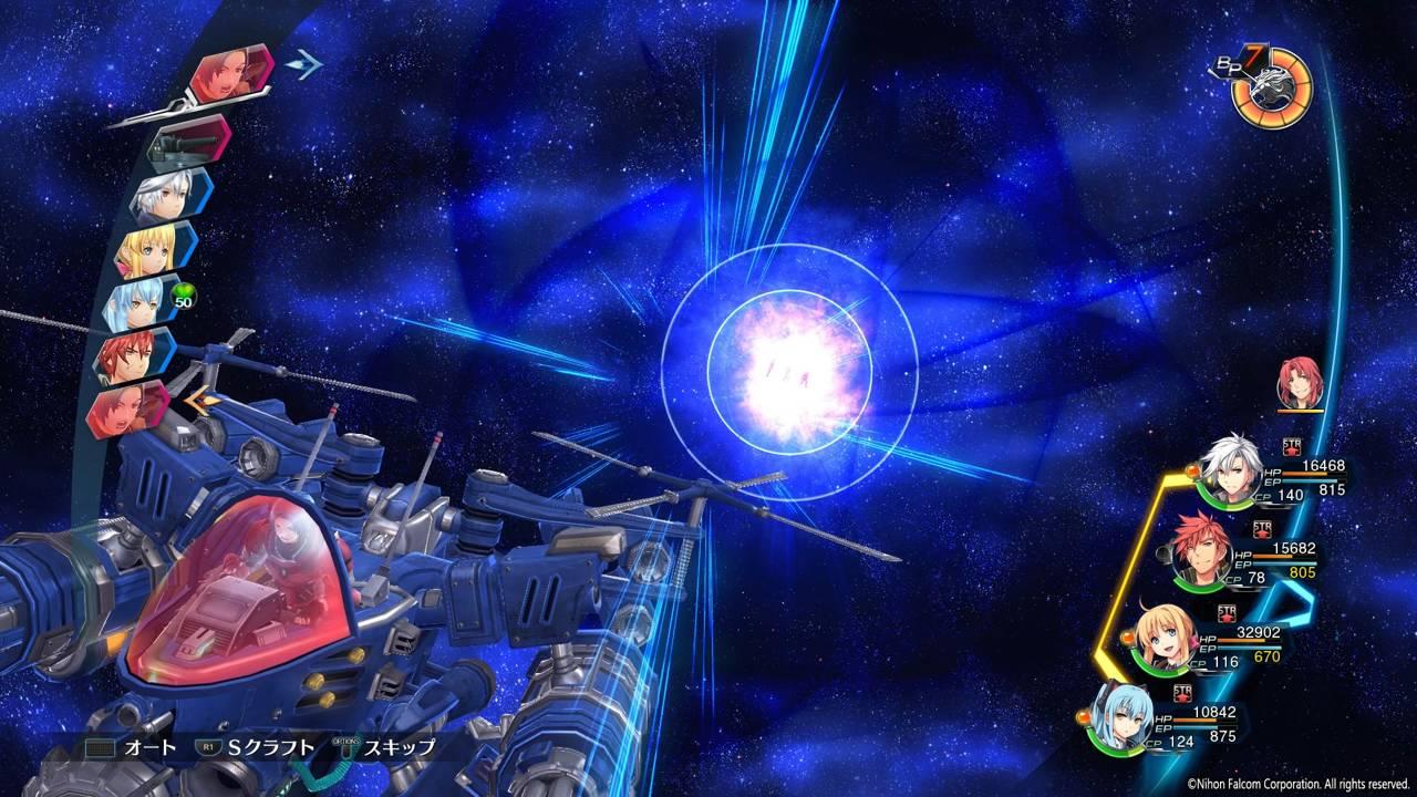 英雄伝説 閃の軌跡IV -THE END OF SAGA-_14-9