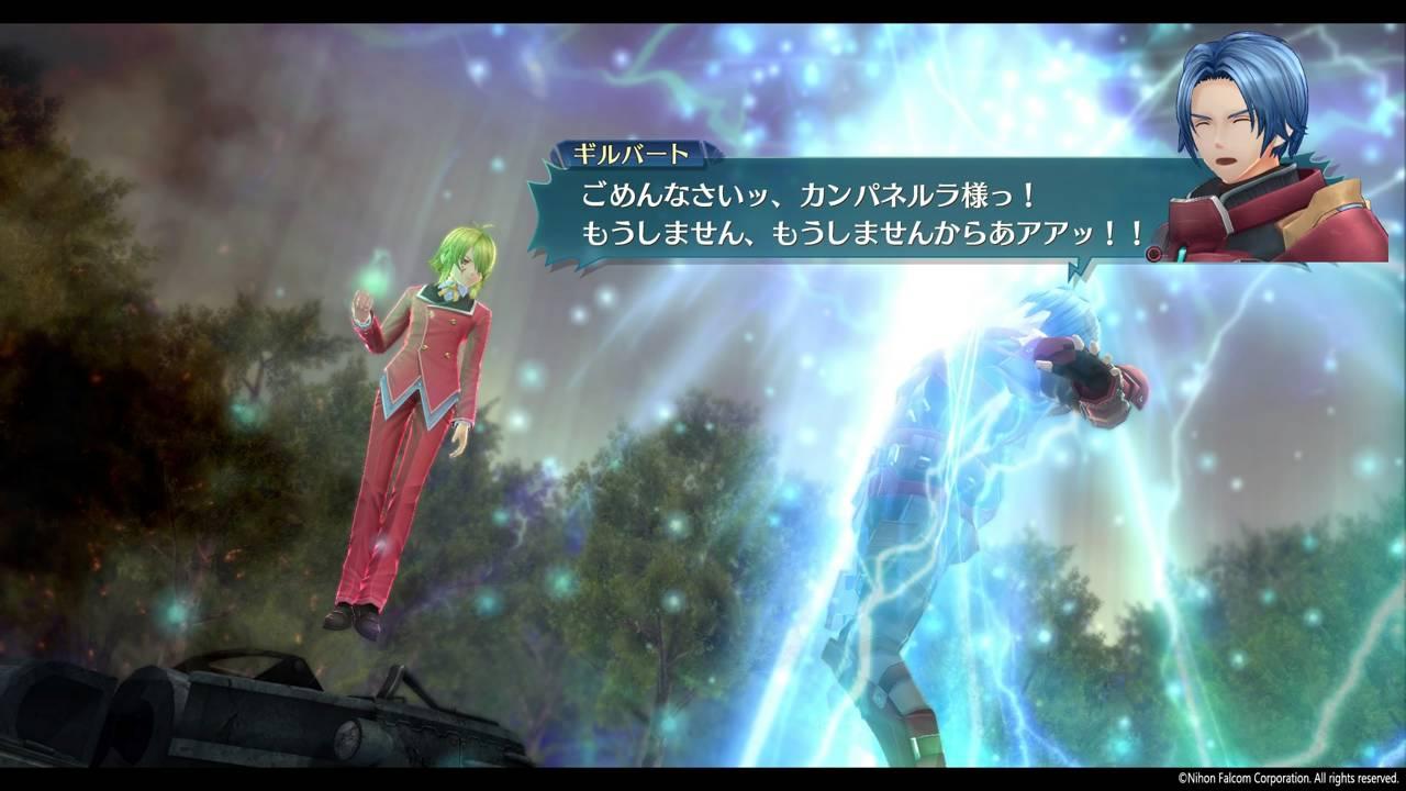 英雄伝説 閃の軌跡IV -THE END OF SAGA-_14-11
