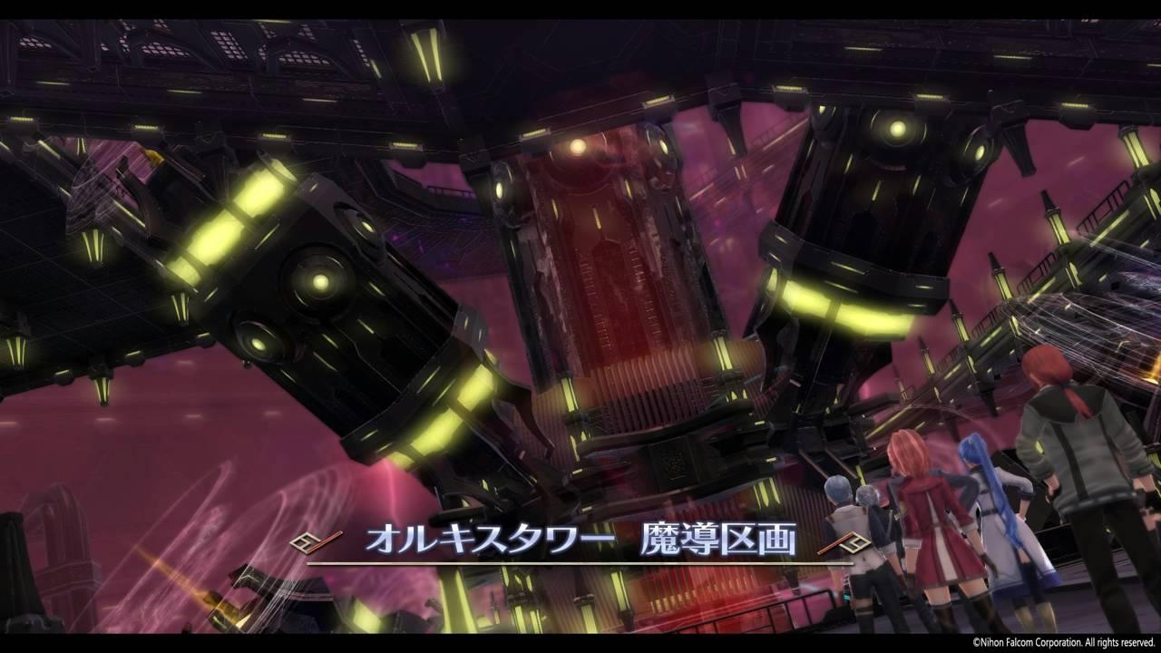 英雄伝説 閃の軌跡IV -THE END OF SAGA-_15-8