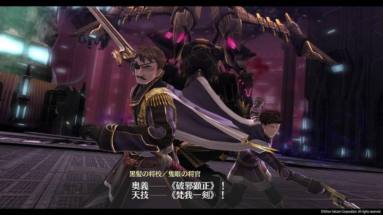 英雄伝説 閃の軌跡IV -THE END OF SAGA-_15-10