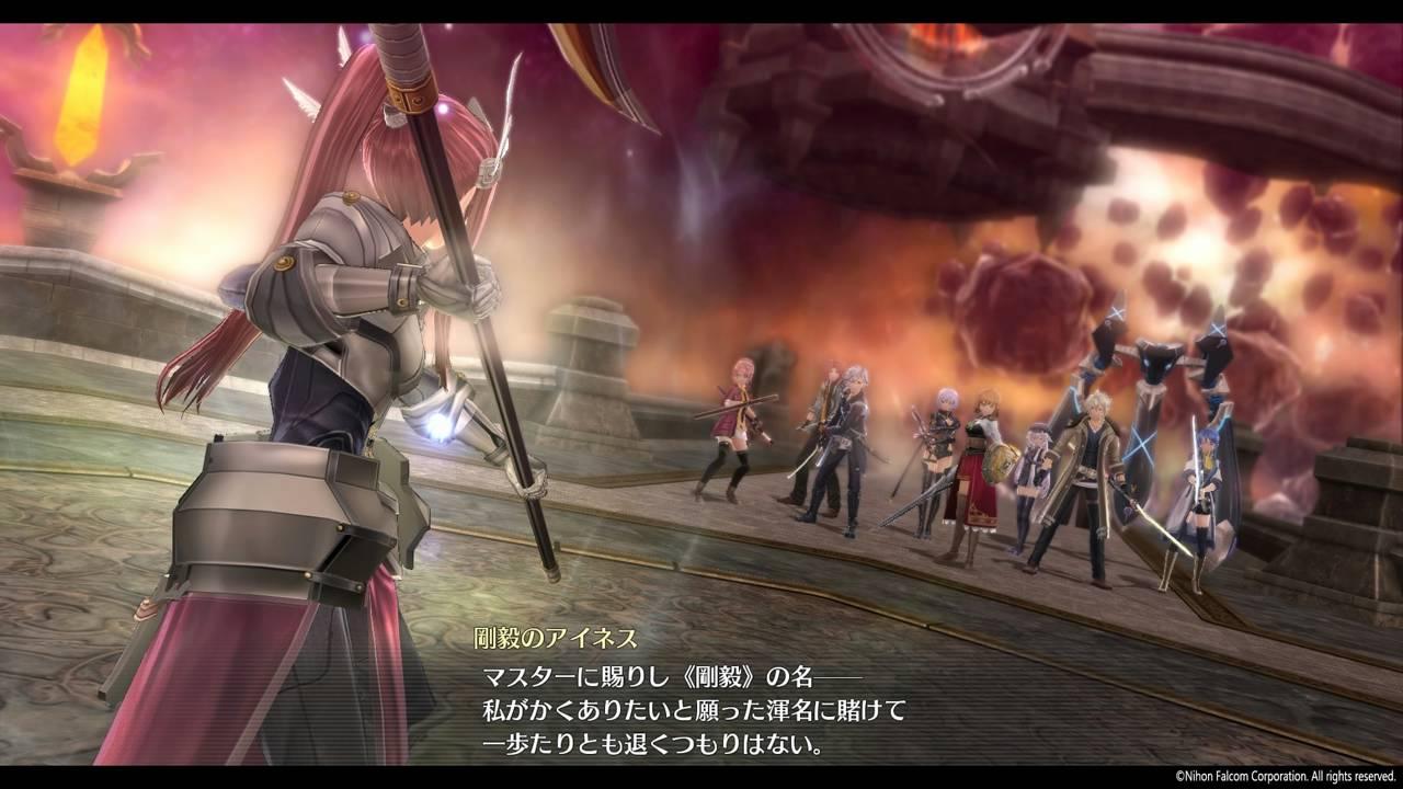 英雄伝説 閃の軌跡IV -THE END OF SAGA-_16-3