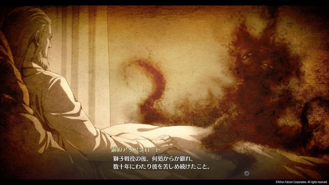 英雄伝説 閃の軌跡IV -THE END OF SAGA-_16-6