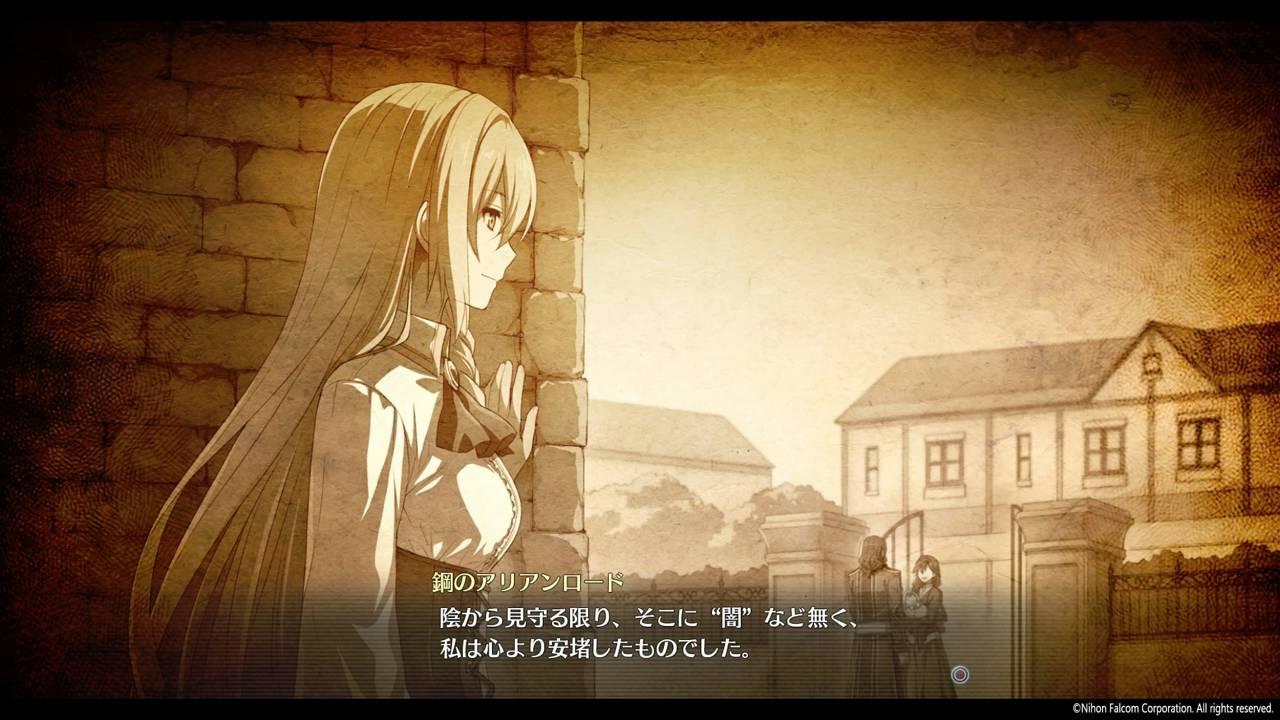 英雄伝説 閃の軌跡IV -THE END OF SAGA-_16-7