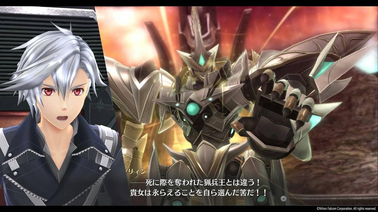 英雄伝説 閃の軌跡IV -THE END OF SAGA-_16-15
