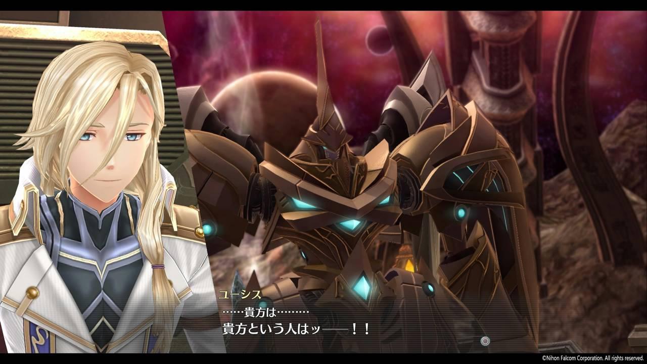 英雄伝説 閃の軌跡IV -THE END OF SAGA-_16-18