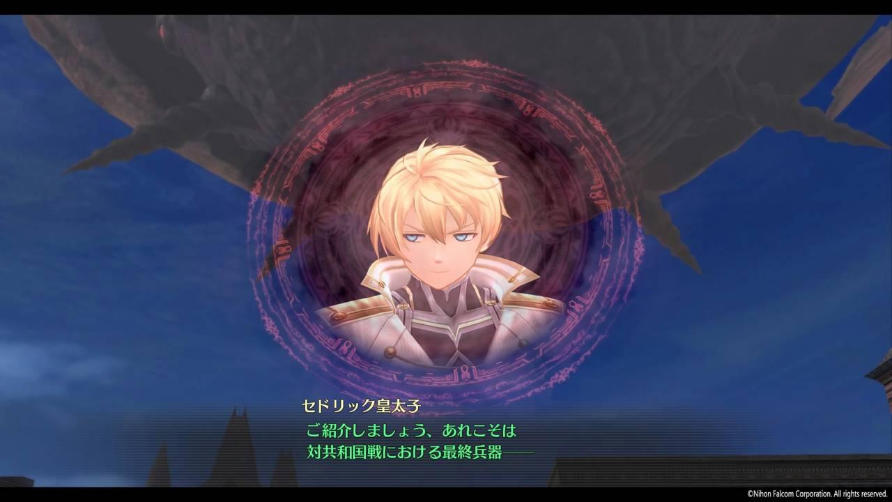 英雄伝説 閃の軌跡IV -THE END OF SAGA-_16-24