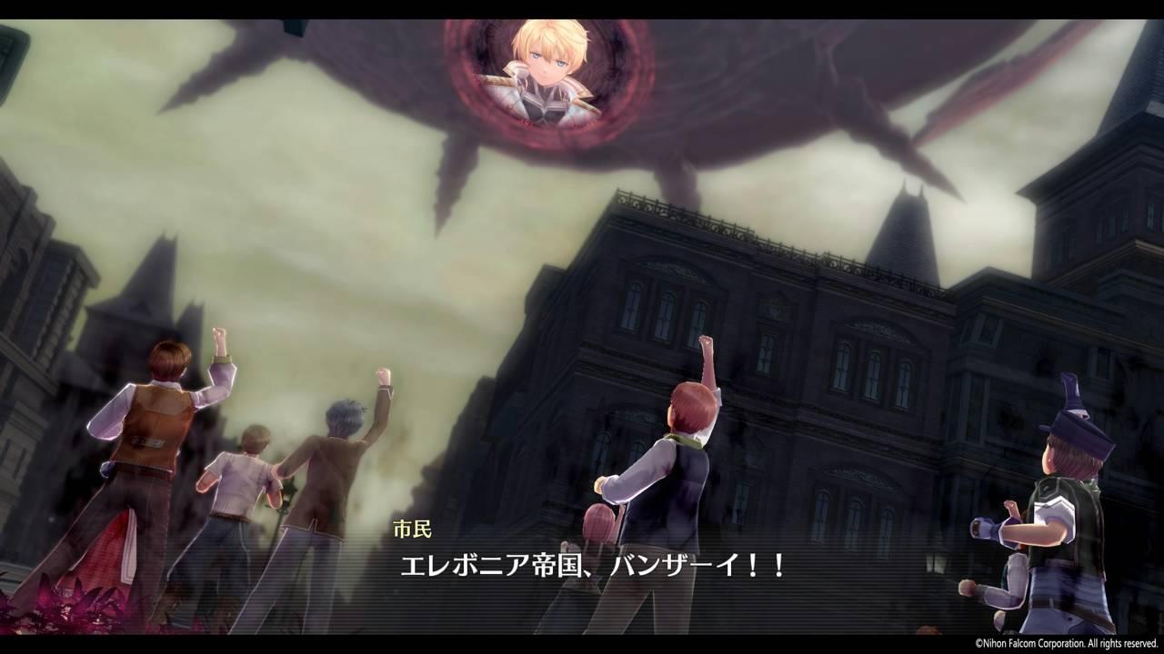 英雄伝説 閃の軌跡IV -THE END OF SAGA-_16-25