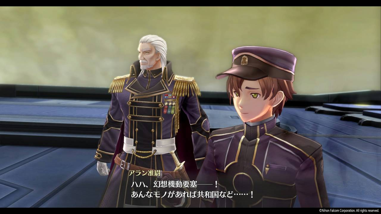 英雄伝説 閃の軌跡IV -THE END OF SAGA-_16-27