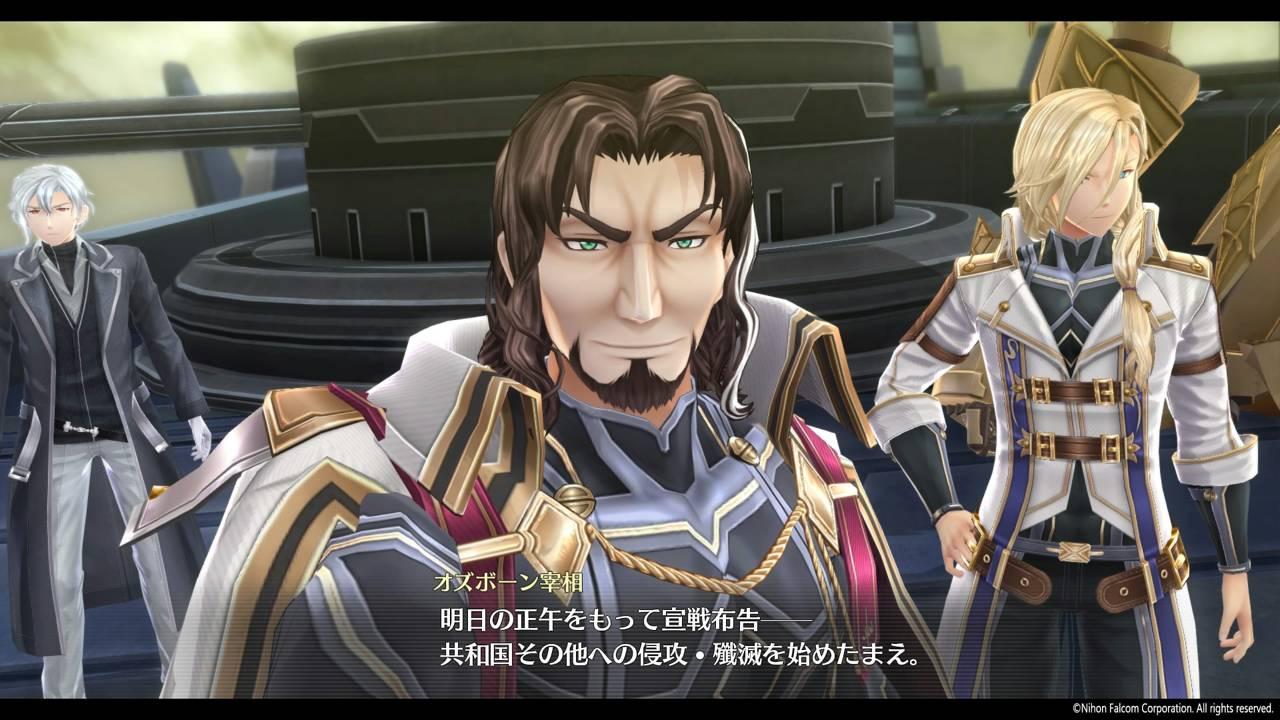英雄伝説 閃の軌跡IV -THE END OF SAGA-_16-28