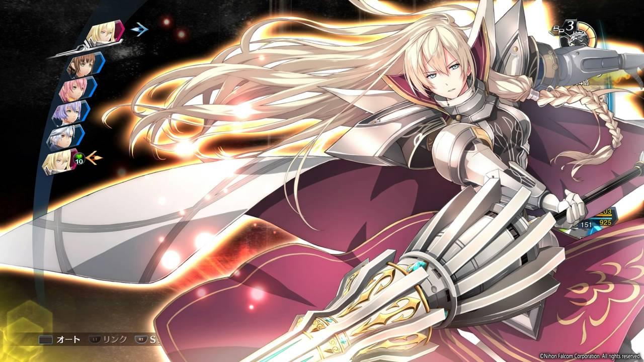 英雄伝説 閃の軌跡IV -THE END OF SAGA-_16-31