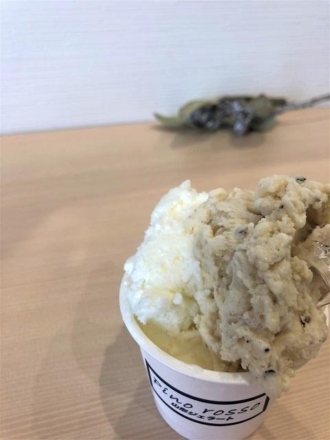 山形ジェラート ピノロッソ 焼き芋×リゾット