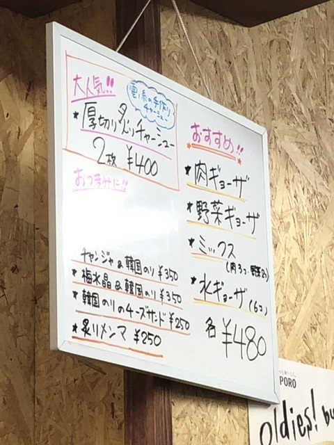 雲ノ糸 弐号店 メニュー