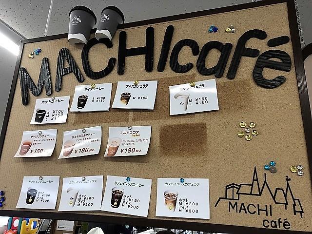 ローソン MACHI café ×AMAZING COFFEE アメージングカフェラテ3