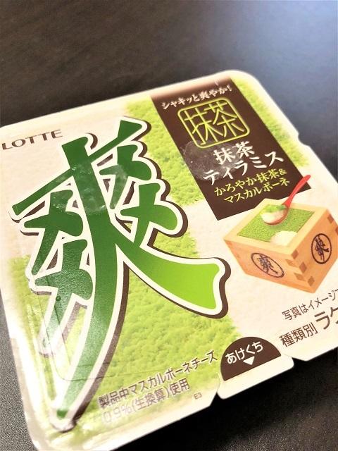 ロッテ 爽 抹茶ティラミス(かろやか抹茶&マスカルポーネ)1