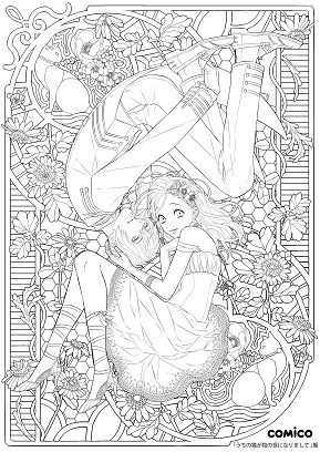 uchineko_nurie_イラスト