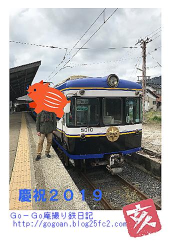 デザイン_2019G鉄覆面